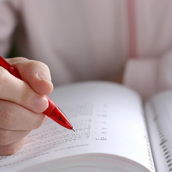 国家試験の変更内容について